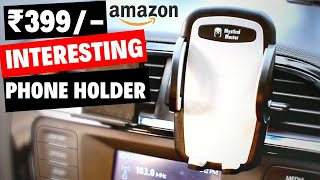 CAR PHONE HOLDER REVIEW and GIVEAWAY | INFO N TECH