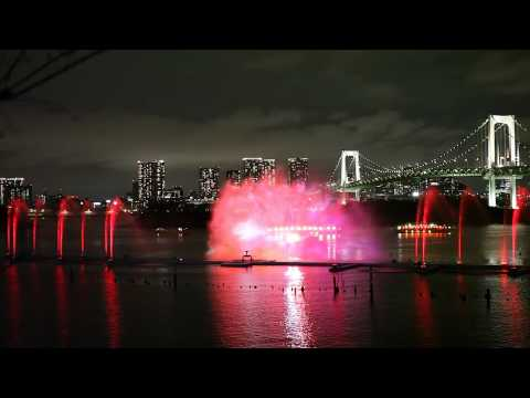 Odaiba water illumination 2010 part 2