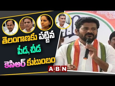 Congress Leader Revanth Reddy Press Meet Over IT Raids | Part 1 | ABN Telugu