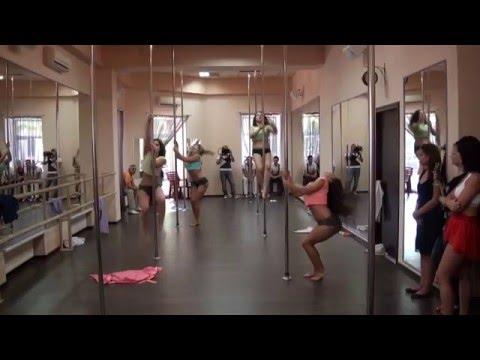 Девушки танцуют - Pole Dance