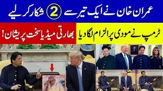 Big News about Imran Khan and Trump Meeting | PM Imran Khan