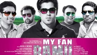 My Fan Ramu - Malavika wales @ My Fan Ramu Movie Location | My Fan Ramu Movie |