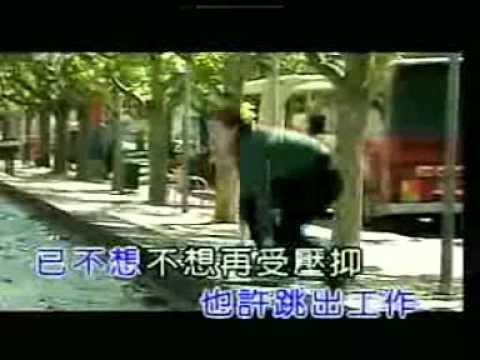 【獨家MV】胡諾言 無重狀態 澳洲旅遊局經典廣告歌