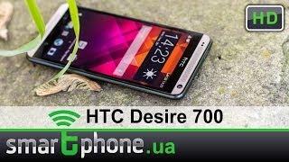 HTC Desire 700 - Обзор. 5 дюймов и 2 активных SIM-карты.