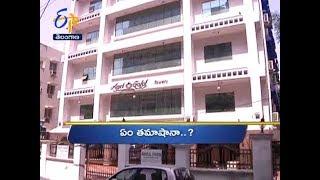 6 PM Ghantaravam | News Headlines | 16th November 2018 | ETV Telangana