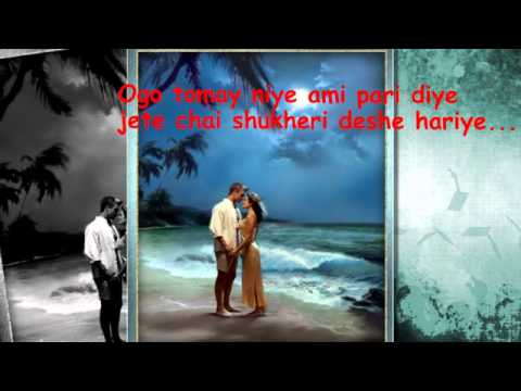 Ek Jibon 2 With Lyrics ~ Shahid Ft Shuvomita