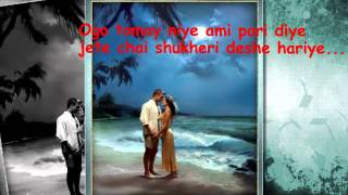 Download Ek Jibon 2 With Lyrics ~ Shahid Ft Shuvomita 3Gp Mp4