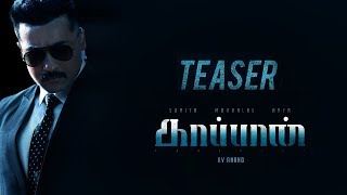 """KAAPPAN"" Movie Teaser 