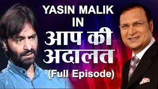 Yasin Malik in Aap Ki Adalat (Full Episode)