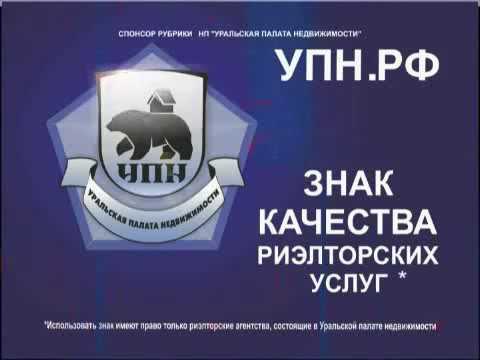 связь подводные камни договора комиссии например, России