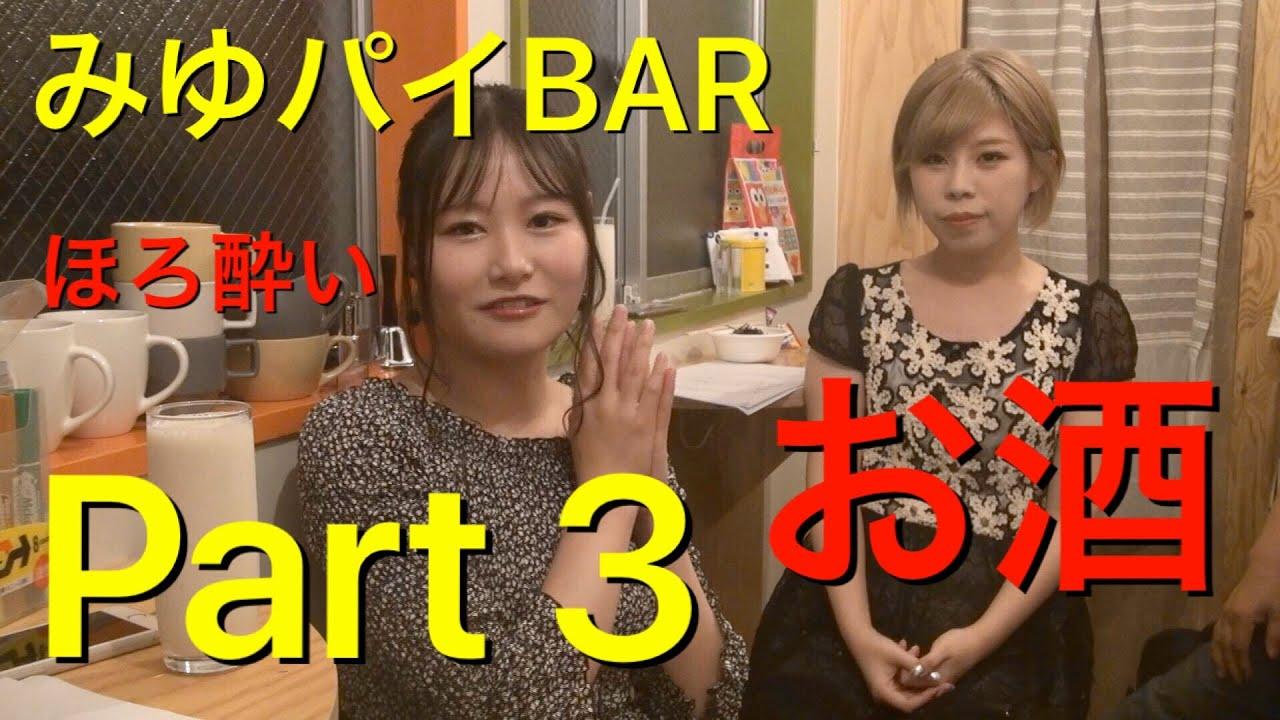 東坂みゆの画像 p1_31