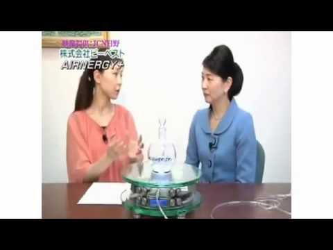 Известный врач Y. Ishikawa (Япония) о пользе терапии Airnergy airnergy-shop.ru