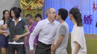 Kissing Game - A Fun Wedding Reception Game