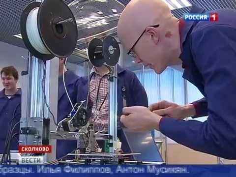 УНИКАЛЬНАЯ РАЗРАБОТКА РОССИЙСКИХ УЧЕНЫХ. СКОЛКОВО (03.03.2015)
