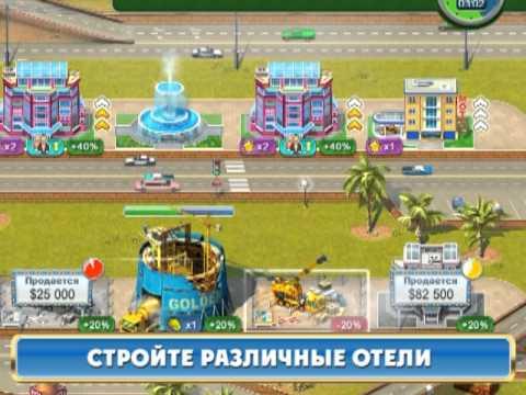 poyas-tselomudriya-dlya-muzhchin