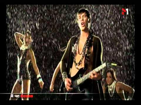 Sex Shop Boys - Істерика video