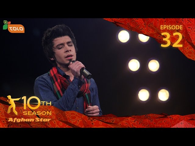 Afghan Afghan Star Season 10 - Episode 32 - Top 3 Elimination / ??? ??? ????? ????? - ???? ?? ? ???