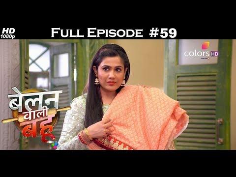 Belanwali Bahu - 6th April 2018 - बेलन वाली बहू - Full Episode thumbnail