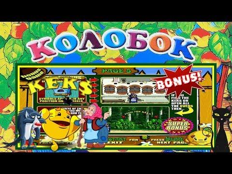 24Vulkanorg com Вулкан 24 игровые автоматы казино онлайн