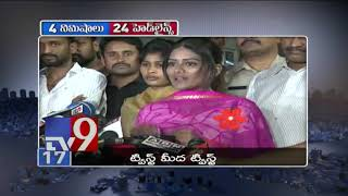 4 Minutes 24 Headlines || Trending News || 15-02-2019 - TV9