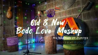 Bodo Love Mashup/Old & New/ Mk Narzary