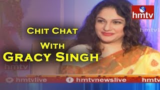 Heroine Gracy Singh Chit Chat With hmtv | hmtv News