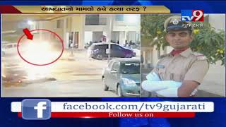 Woman ASI and police constable suicide case : Police suspects murder, Rajkot | Tv9GujaratiNews