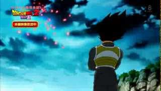 Dragon Ball Z Resurrection F Fukkatsu no F Movie Preview Trailer