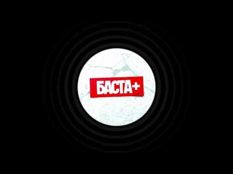 Баста - На что ведутся дамы (feat. Муза Скат)