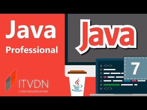 Java Professional. Урок 7. Коллекции и дженерики