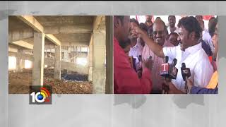 Minister Talasani Srinivas Yadav Visit Double Bedroom Construction in Bansilalpet | TS