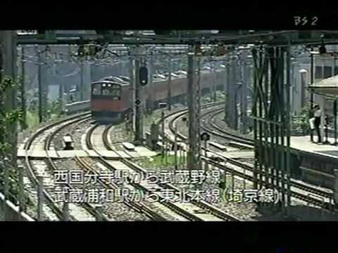 Train journey in one-way ticket (1)