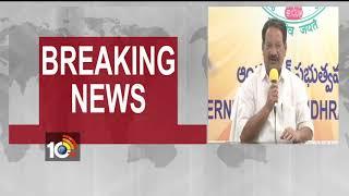 Nakka Anand Babu Controversial comment on Governor Narasimhan   AP