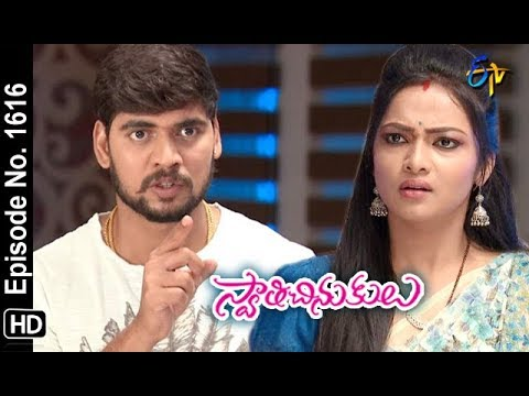 Swathi Chinukulu | 6th November 2018 | Full Episode No 1616 | ETV Telugu