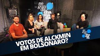ELEITOR DO ALCKMIN AGORA VOTA EM BOLSONARO?