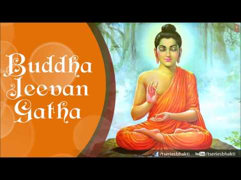 Buddha Jeevan Gatha In Marathi By Swapneel Bandodkar I Full Audio Song Juke Box video