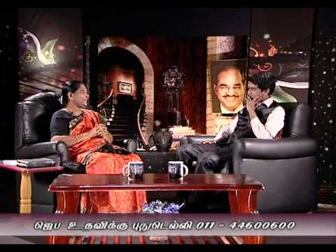 Prarthanai Neram (Tamil) - Feb 20, 2012