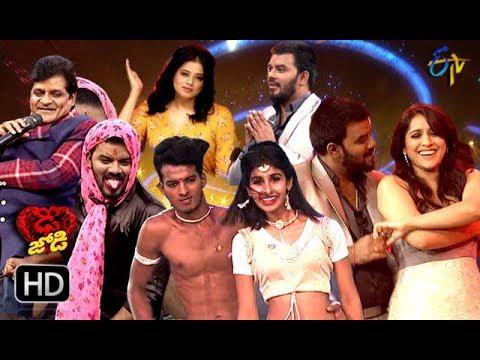 Dhee Jodi | 24th October 2018 | Full Episode | ETV Telugu