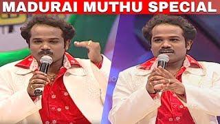 Madurai Muthu Comedy Collection | Episode 11 | Solo Performance | Asatha Povathu Yaru