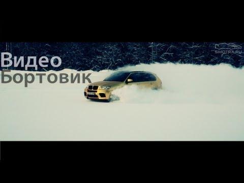 ВидеоБортовик bmw x5m