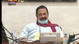 2020-10-13   Nethra TV Tamil News 7.00 pm