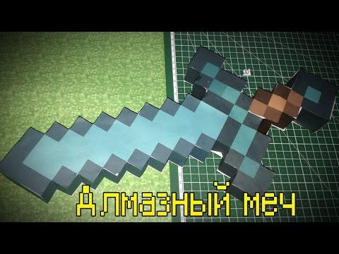 Minecraft 125 как сделать меч