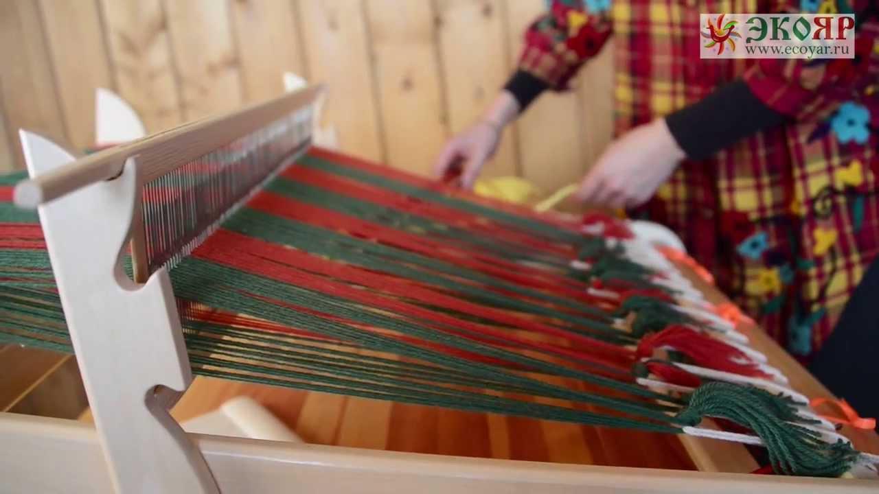 Ткацкий станок своими руками для изготовления деревенских половиков цена 71