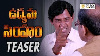 Udyama Simham Movie Official Teaser || KCR Biopic