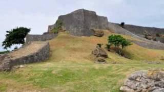 Gusuku Sites of the Kingdom of Ryukyu