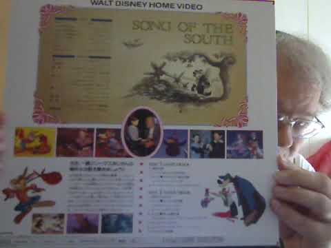 "Banned (in the USA) Disney Film ""Song of the South"" on LaserDisc"
