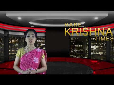 हरे कृष्ण टाइम्स  - हिंदी समाचार (२८ मार्च २०१७)
