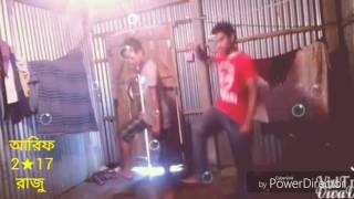 মেঘ বালিকা Raju Arif