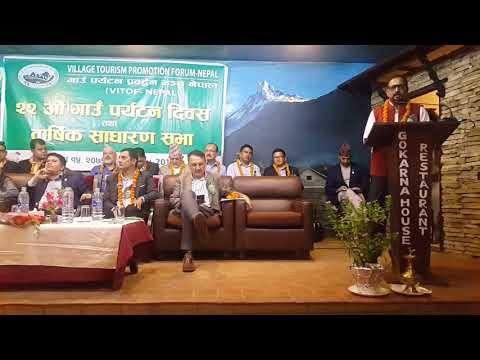 Rabindra Raj Poudel: President, Village Tourism Promotion Forum -Kaski , Nepal