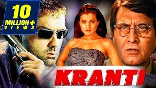 Kranti (2002) Full Hindi Movie | Bobby Deol, Vinod Khanna, Ameesha Patel, Rati Agnihotri  from Goldmines Movies